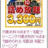 ranking  人気トピックス ベスト100を発表。 %tag