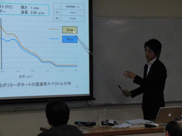 knowledge  大学生の卒論って何してるの? Er:Yag lazer エルビウムヤグレーザーを例に。 %tag