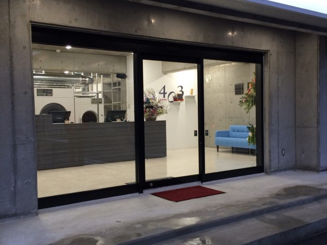 cleaning shop  今時のクリーニング店はカフェ風?カフェ風じゃねーよ。 %tag