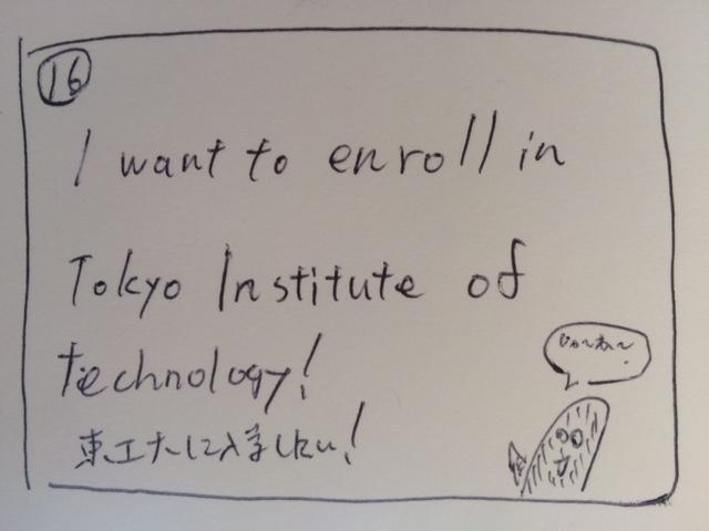knowledge  絶対受かる理系大学の小論文の書き方 %tag