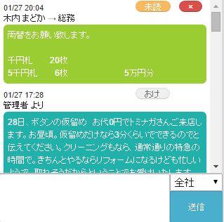 shop open cleaning  クリーニングPOSレジのおすすめ商品について %tag