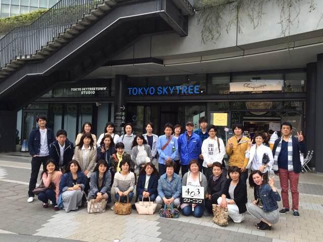 travel  403社員旅行!スカイツリーと屋形船へ!② %tag