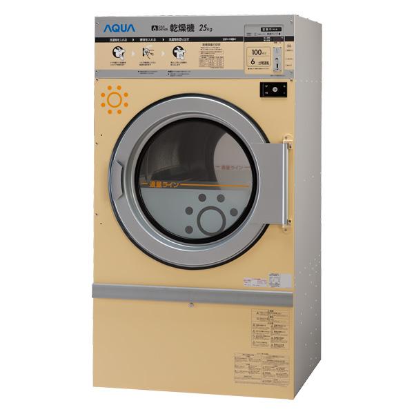 coin laundry  コインランドリーの利用料金を安く賢く利用する知恵 %tag