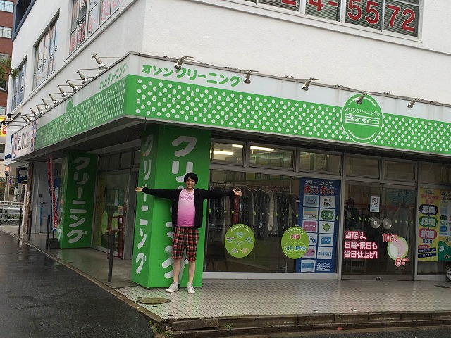 cleaning shop  【突撃、隣のクリーニング店】きょくとう、ラクーンデリバリー、ハニー東京 %tag