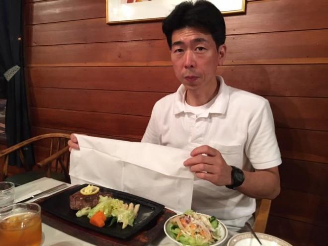 corporate culture gourmet  山梨の超ド級の分厚いステーキでエネルギーチャージ %tag