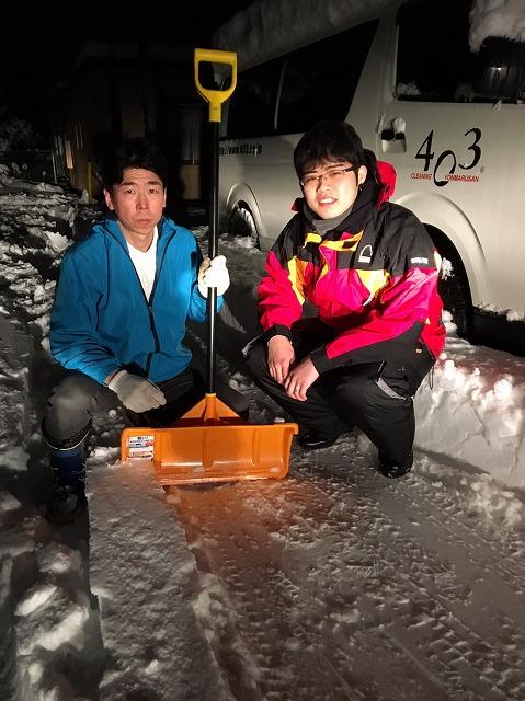 news  2017年 初雪 403雪かき隊出動! %tag