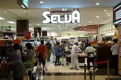 主婦のスーパーの買い物スキルは職場で大活躍する