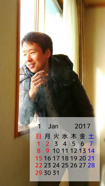 family  2017年の岩本家のお正月 %tag