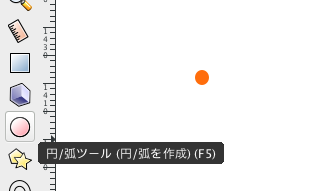 スクリーンショット(2017-04-18 17.59.26)