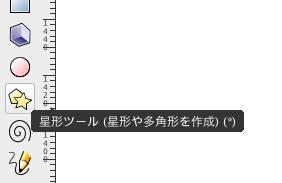 スクリーンショット(2017-04-18 18.00.21)