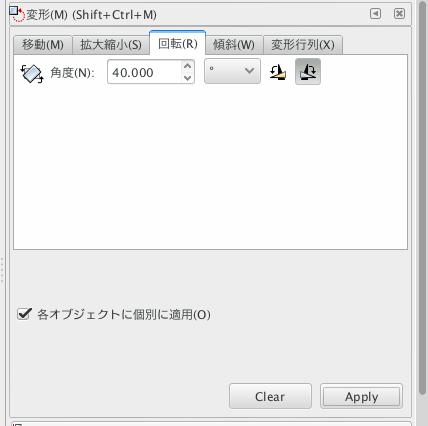 スクリーンショット(2017-04-18 18.02.12)
