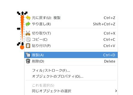 スクリーンショット(2017-04-18 18.02.34)