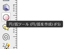 スクリーンショット(2017-06-01 16.16.26)