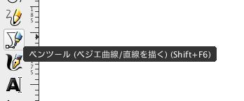 スクリーンショット(2017-09-09 21.34.30)