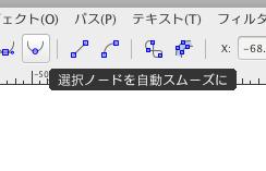 スクリーンショット(2017-09-09 21.36.31)
