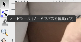 スクリーンショット(2017-09-10 16.53.08)