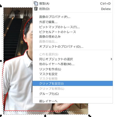 スクリーンショット(2017-09-10 17.26.44)