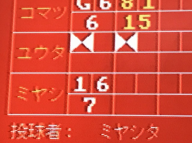 2017.12.14ボーリング_171215_0081