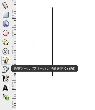 スクリーンショット(2018-01-10 15.42.10)