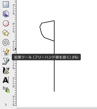 スクリーンショット(2018-01-10 15.43.28)