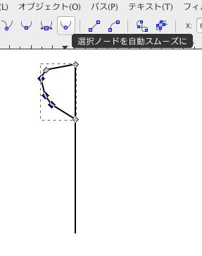 スクリーンショット(2018-01-10 15.47.47)