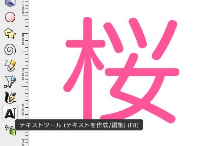 スクリーンショット(2018-01-23 15.15.55)
