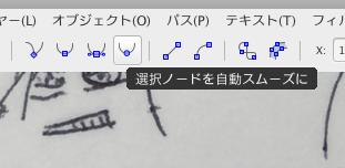 スクリーンショット(2018-07-04 14.15.49)