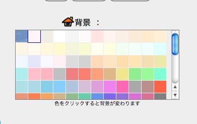 スクリーンショット(2018-07-26 20.01.56)