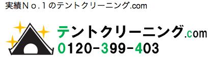 スクリーンショット(2018-12-15 18.05.32)