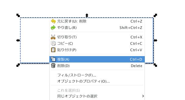 スクリーンショット(2019-01-07 15.11.22)